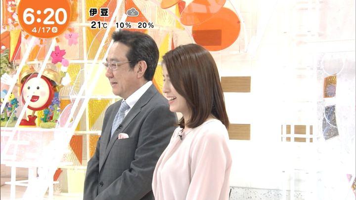 2019年04月17日永島優美の画像11枚目