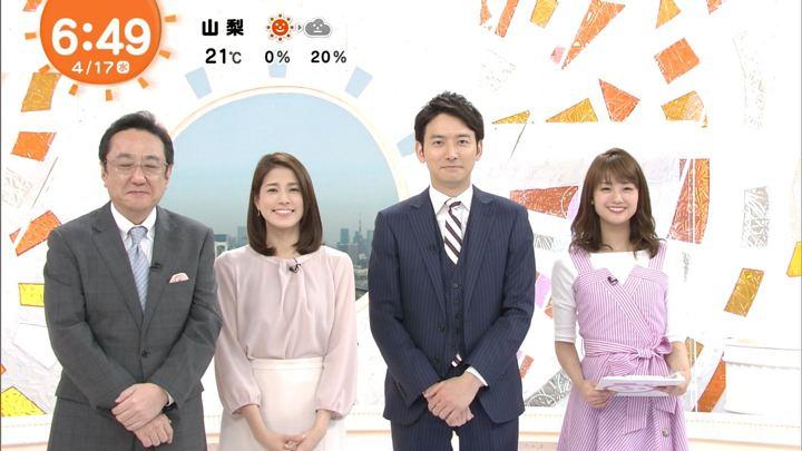 2019年04月17日永島優美の画像14枚目