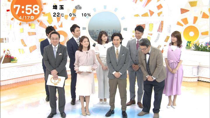 2019年04月17日永島優美の画像21枚目