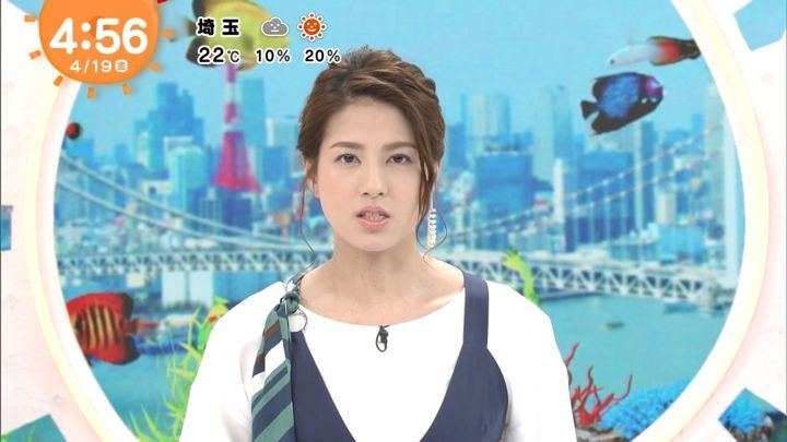2019年04月19日永島優美の画像01枚目