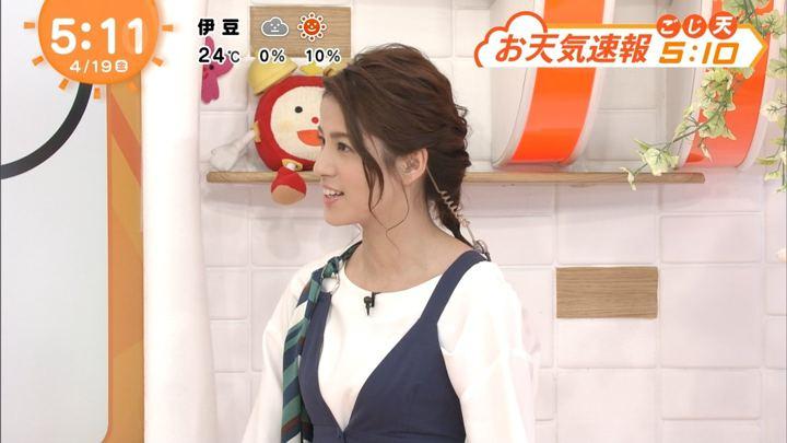 2019年04月19日永島優美の画像03枚目