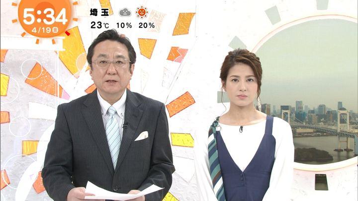 2019年04月19日永島優美の画像06枚目
