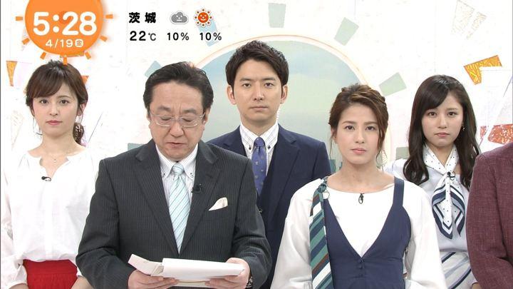 2019年04月19日永島優美の画像07枚目