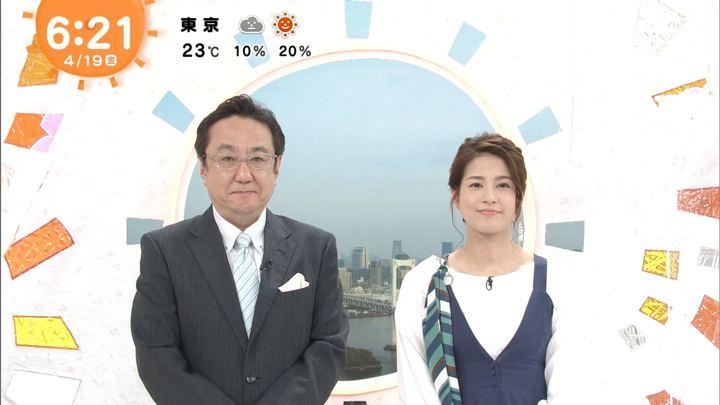 2019年04月19日永島優美の画像10枚目
