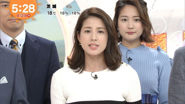 2019年04月29日永島優美の画像06枚目