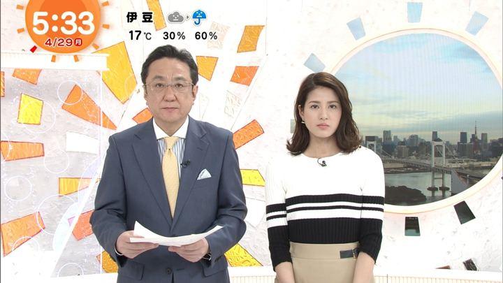 2019年04月29日永島優美の画像07枚目