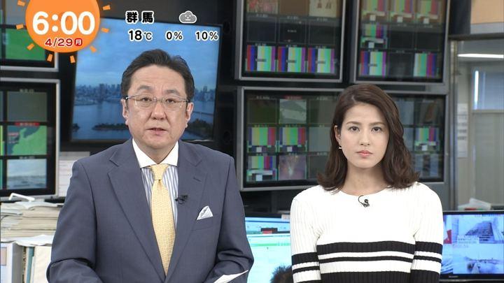 2019年04月29日永島優美の画像08枚目