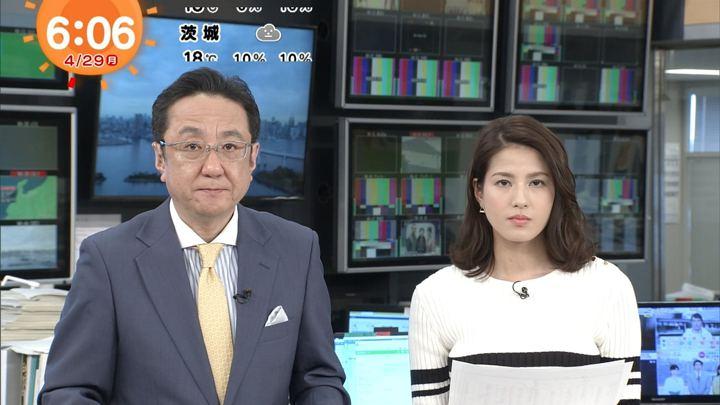 2019年04月29日永島優美の画像10枚目