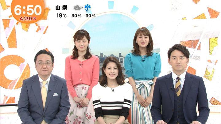 2019年04月29日永島優美の画像12枚目