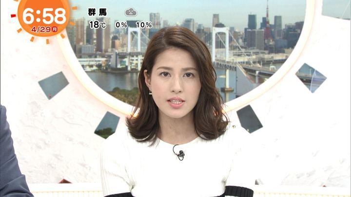 2019年04月29日永島優美の画像15枚目