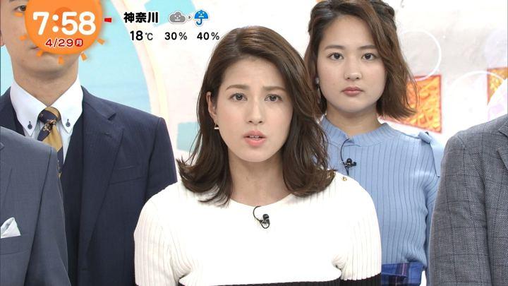 2019年04月29日永島優美の画像21枚目