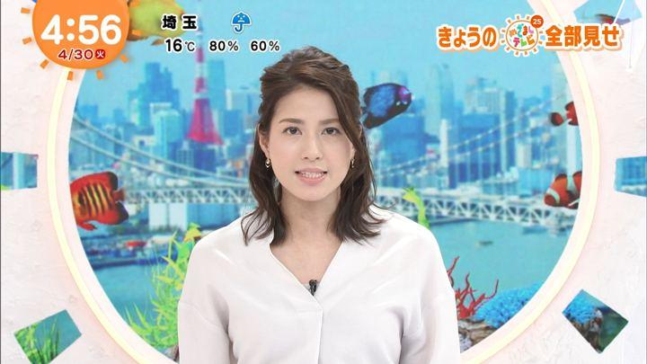 2019年04月30日永島優美の画像01枚目