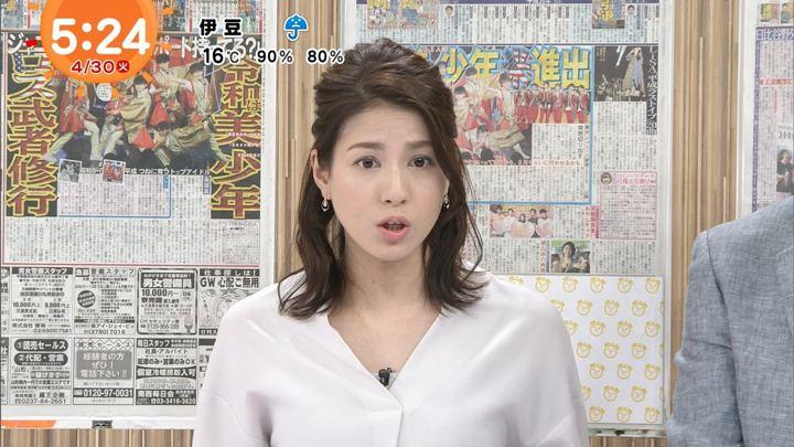 2019年04月30日永島優美の画像03枚目
