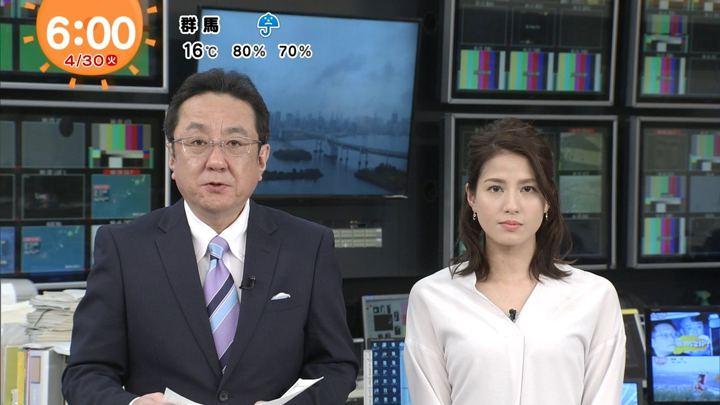 2019年04月30日永島優美の画像05枚目