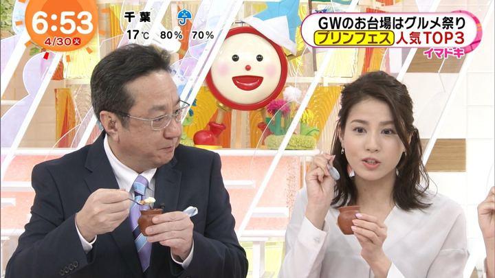 2019年04月30日永島優美の画像10枚目