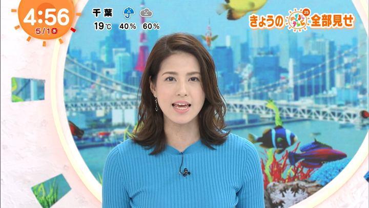 2019年05月01日永島優美の画像01枚目