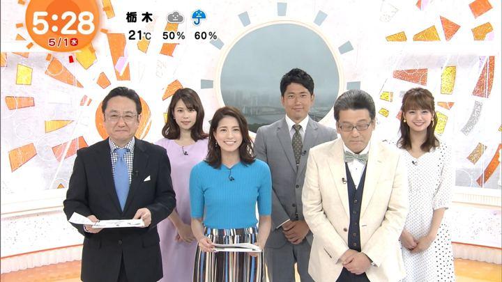 2019年05月01日永島優美の画像05枚目