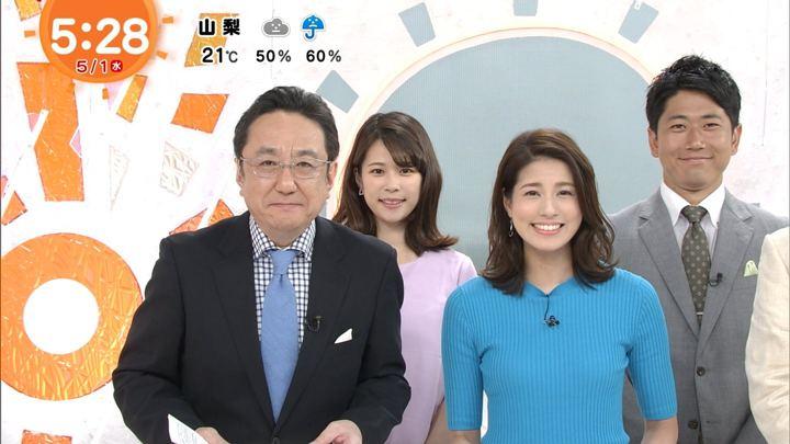 2019年05月01日永島優美の画像06枚目