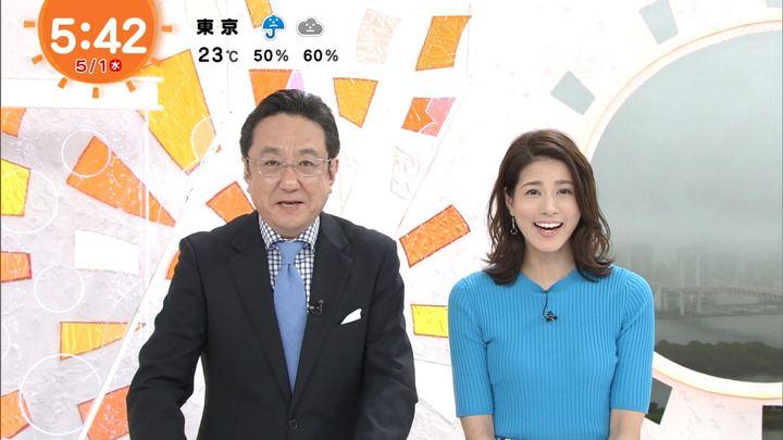 2019年05月01日永島優美の画像07枚目