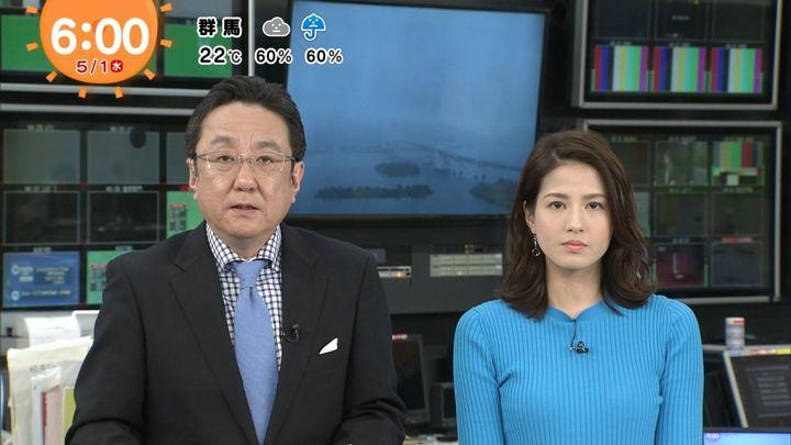 2019年05月01日永島優美の画像08枚目