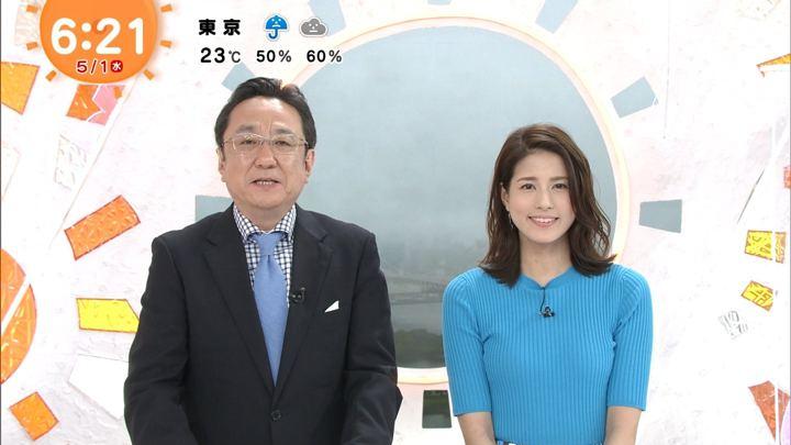 2019年05月01日永島優美の画像10枚目