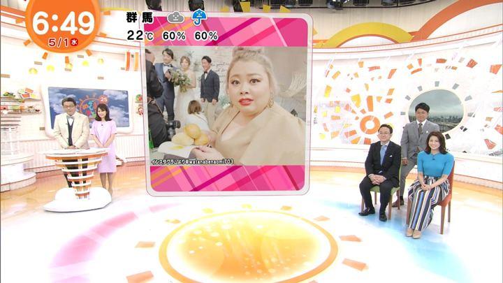 2019年05月01日永島優美の画像12枚目