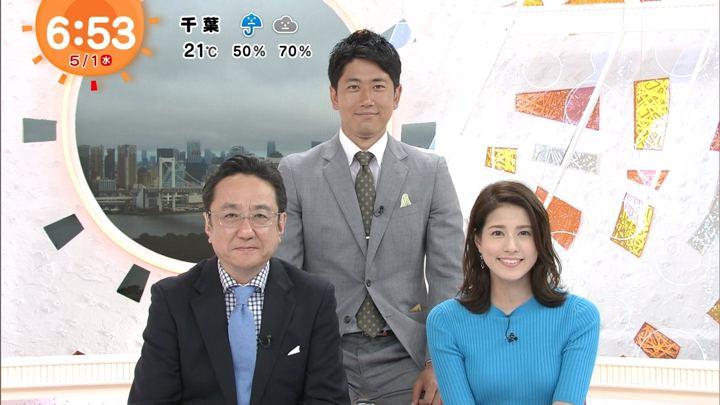 2019年05月01日永島優美の画像13枚目