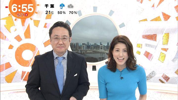 2019年05月01日永島優美の画像14枚目