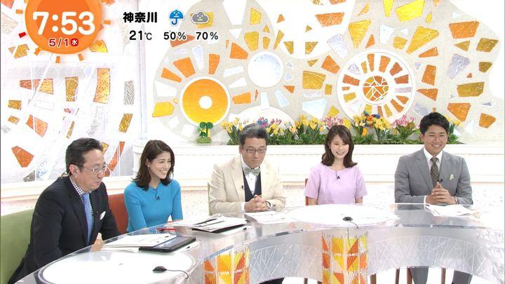 2019年05月01日永島優美の画像18枚目