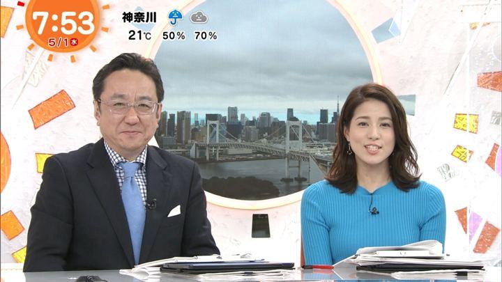 2019年05月01日永島優美の画像19枚目