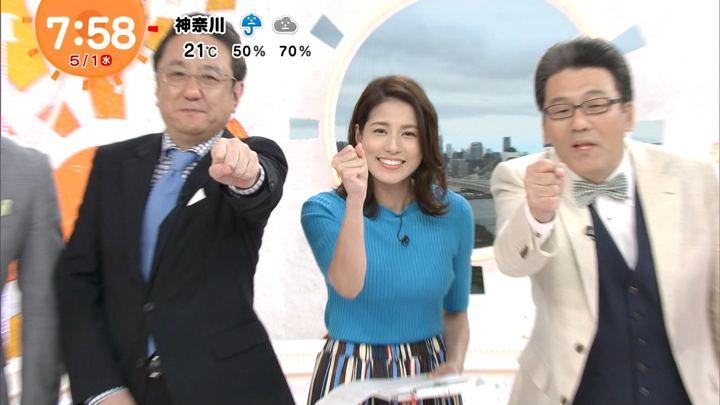 2019年05月01日永島優美の画像21枚目