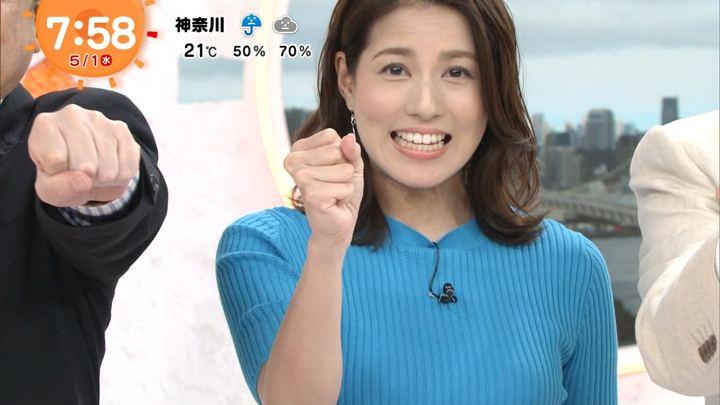 2019年05月01日永島優美の画像22枚目