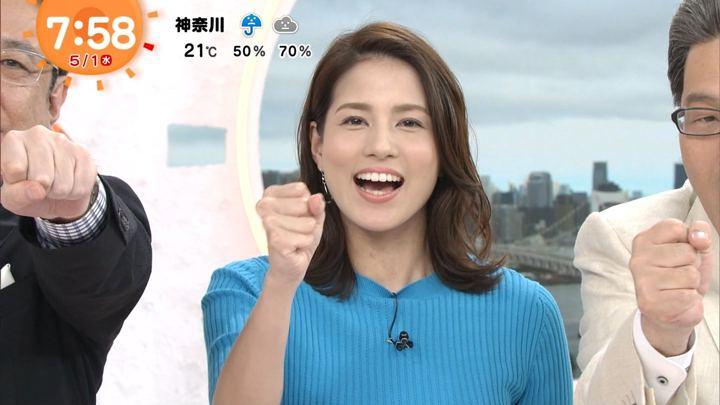 2019年05月01日永島優美の画像23枚目
