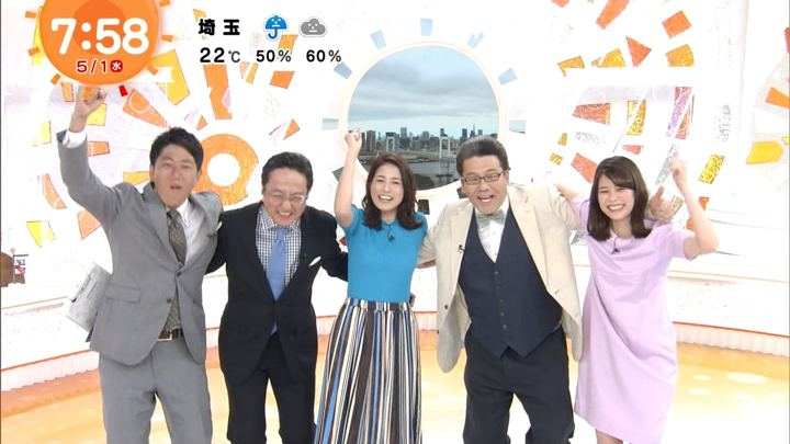 2019年05月01日永島優美の画像24枚目