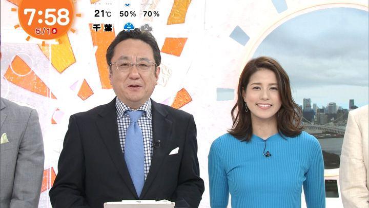 2019年05月01日永島優美の画像25枚目
