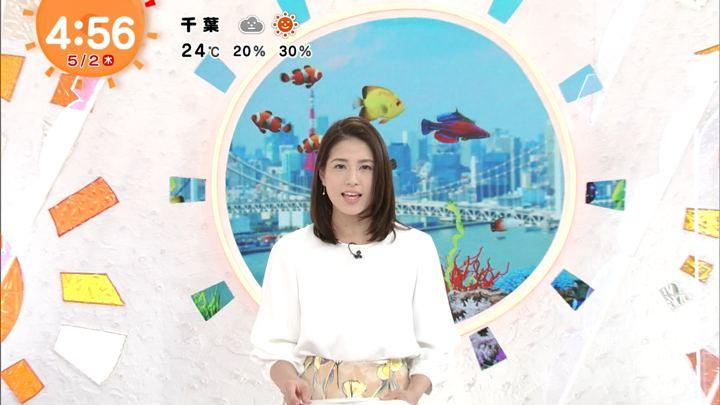 2019年05月02日永島優美の画像01枚目