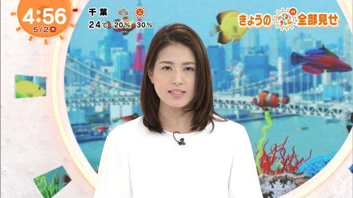 2019年05月02日永島優美の画像02枚目