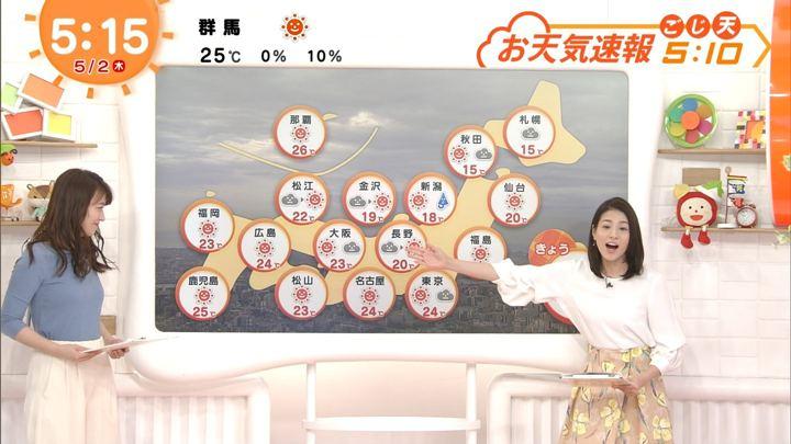 2019年05月02日永島優美の画像03枚目