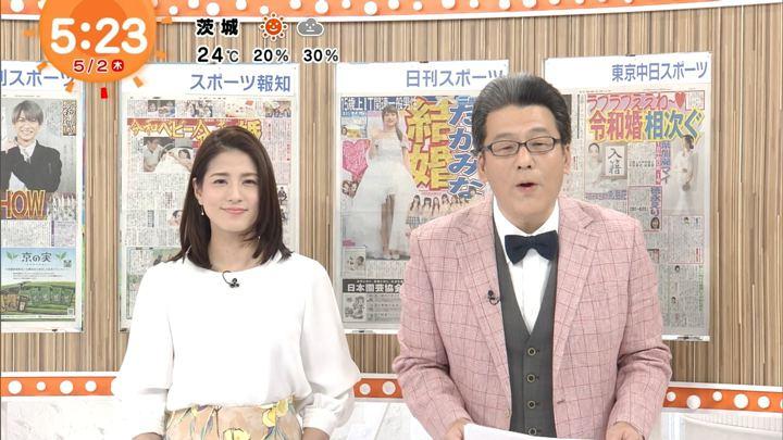 2019年05月02日永島優美の画像04枚目