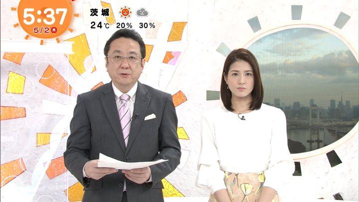 2019年05月02日永島優美の画像05枚目