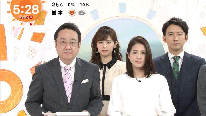 2019年05月02日永島優美の画像06枚目