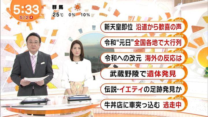 2019年05月02日永島優美の画像07枚目