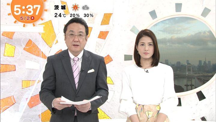 2019年05月02日永島優美の画像08枚目