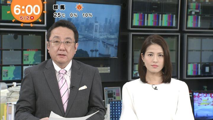 2019年05月02日永島優美の画像09枚目