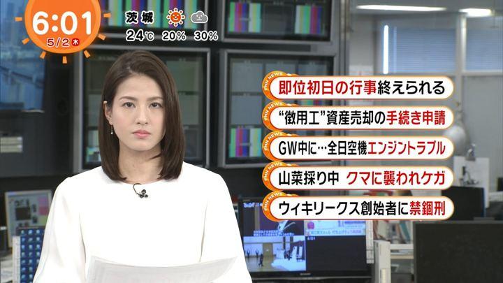 2019年05月02日永島優美の画像10枚目