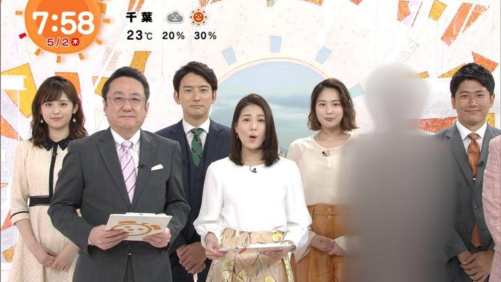 2019年05月02日永島優美の画像13枚目