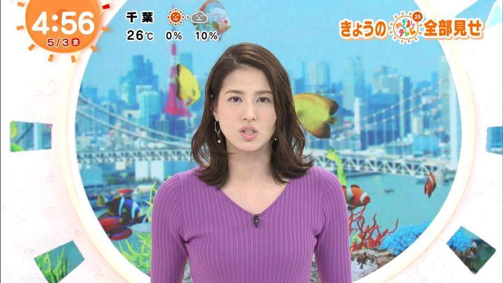2019年05月03日永島優美の画像01枚目