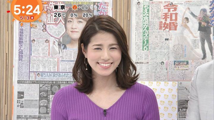 2019年05月03日永島優美の画像09枚目