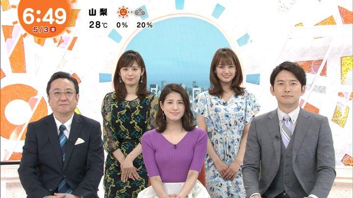 2019年05月03日永島優美の画像16枚目
