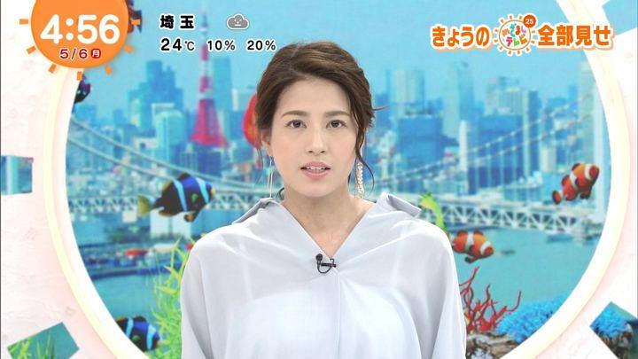 2019年05月06日永島優美の画像01枚目